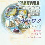 Guidebook - Invest in Sarawak for Ministry of Industrial Development (MID) Sarawak, 2000